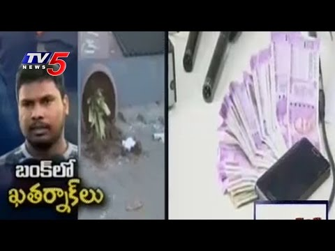 Mystery Revealed in Medchal Petrol Bunk Robbery Case | TV5 News