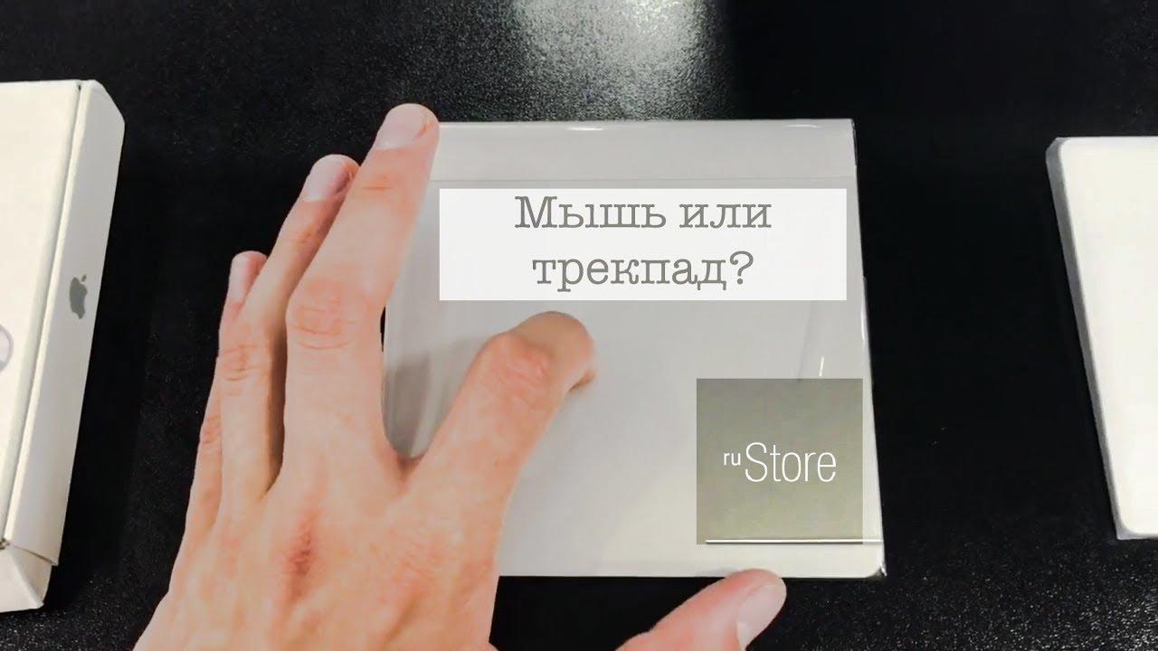 В интернет магазине евросеть вы можете заказать или купить мобильные телефоны,. Мышь cooler master mastermouse mm520 [sgm-2007-klon1].