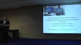 04. Наваркин М.В. Симуляционное обучение при подготовке управленческих кадров в здравоохранении