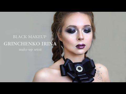 МАКИЯЖ Black SMOKY EYES (СМОКИ АЙС) / Гринченко Ирина