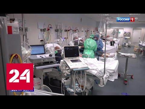 Свет в конце тоннеля: в Италии зафиксирован спад заболевших коронавирусом - Россия 24
