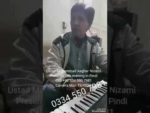 Ustaad Ali Asghar Nizami &  Music Academy Rawalpindi Pakistan