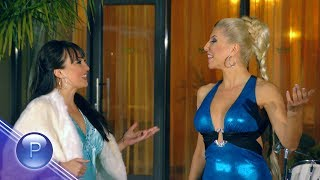 Нелина & Пепи Христозова - Тръгнало ми лудо младо