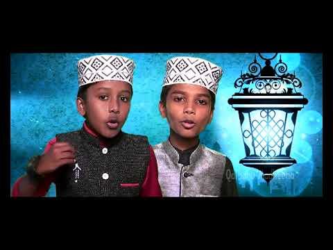 Qalbanu Madheena|Mubashir |master Mufid |Master shahal | Essaar media