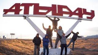 Экспедиция +362 изучает Западный Казахстан. Эпизод №01