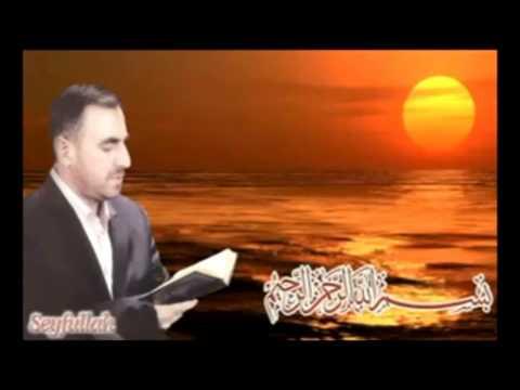 Seyfullah - Kürtçe Mevlüt (Mevlidi Şerif) (عودة إلى الكردية سيف الله ميفلوت)