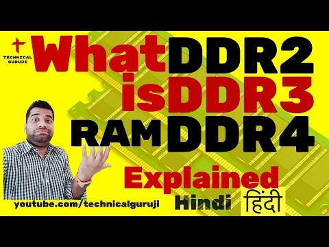 [Hindi] DDR2 Vs DDR3 Vs DDR4 RAM Explained in Detail?