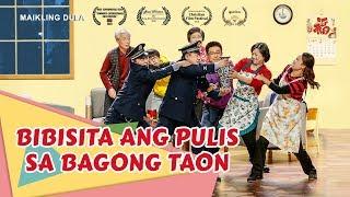 Maikling Dula: Bibisita ang Pulis sa Bagong Taon(Tagalog Dubbed)
