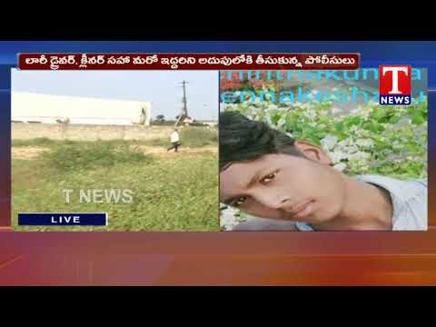 Live From Priyanka Reddy Murder Incident Place   Accused Photos   T News Telugu