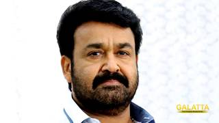 Mohanlal Proves his Humbleness