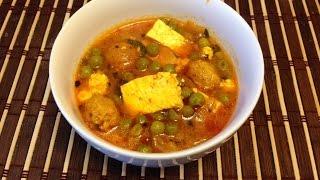 Special Punjabi Aloo Vadi Curry Recipe ( With Paneer, Soya Chunks And Peas)