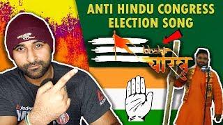 Anti Hindu Congress Election गाने को जवाब(HINDI) | Hinduphobia In Secular India
