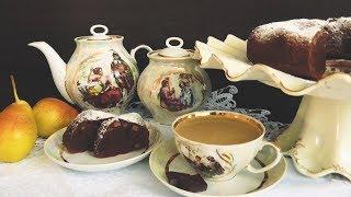 ШОКОЛАДНЫЙ КЕКС С ГРУШЕЙ!!!***CHOCOLATE CAKE WITH PEAR!!!
