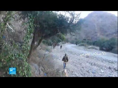 التحالف يستأنف ضرباته في صنعاء وسط معارك عنيفة في الساحل الغربي  - نشر قبل 3 ساعة