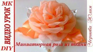 как сделать цветок из вуали для штор