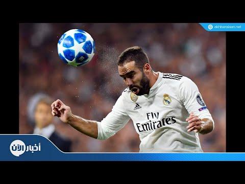 كارفخال يغيب عن مباراة ريال واسبانيول  - نشر قبل 35 دقيقة