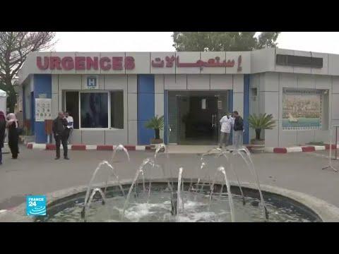 فيروس كورونا: الجزائر ???? تسجل أعلى معدل يومي للإصابة منذ تفشي الوباء  - نشر قبل 2 ساعة