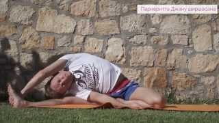Видео уроки Открытой йоги. Поза растянутого бока. Паривритта джану ширшасана.