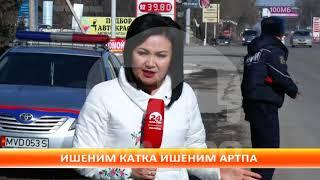 Ала-Тоо маалымат программасы: шейшемби, 19.02.2019 (21:00)