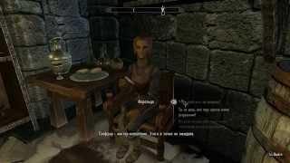 Skyrim #059 - Ритуальное заклинание Разрушения