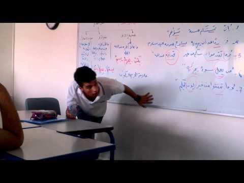 Emirates Private School