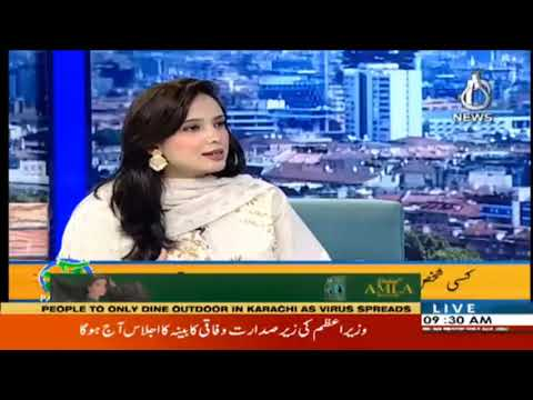 Aaj Pakistan with Sidra Iqbal | 24th November 2020 | Aaj News