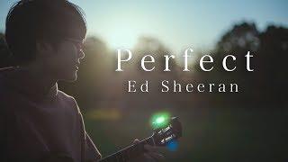 Perfect - Ed Sheeran / Solo ukulele cover