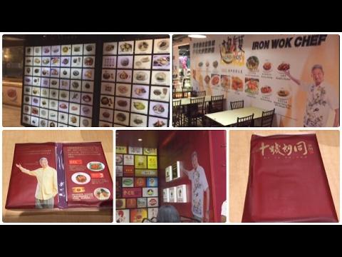 LOT 10 Hutong, KL Famous Food Spot! 吉隆坡十號胡同~Lot10美食大集合