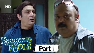Kaagaz Ke Fools - Superhit Bollywood Comedy Movie - Part 1 -  Vinay Pathak | Saurabh Shukla