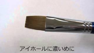熊野筆 丹精堂 アイシャドウブラシ KF 10 コリンスキー