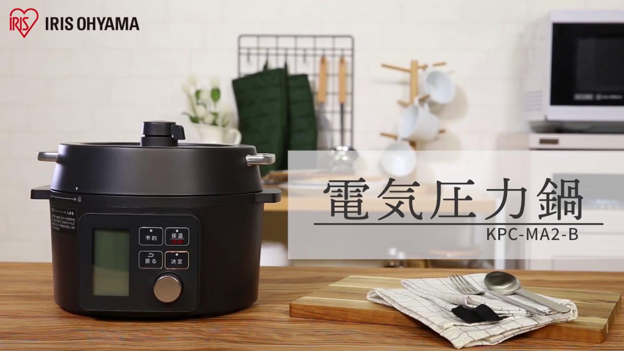 アイリス オオヤマ 電気 圧力 鍋