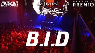Download Markul — B.I.D | 22.11.2019 Нижний Новгород | Концертоман #markul #bid #beforeidisappear Mp3 and Videos