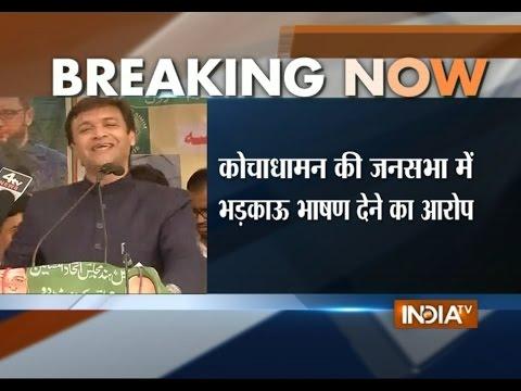 Bihar Polls: FIR Against Akbaruddin Owaisi For Hate Speech in Kishanganj - India TV