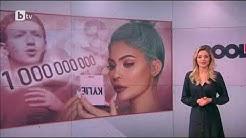 CoolT: Кайли Дженър вече притежава 1 млрд. долара