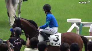 【4K現地撮影】2019年6月2日東京競馬4Rサンデースクール&藤田菜七子騎手またまた3着!