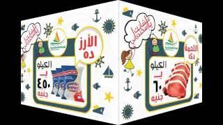"""السبت.. محافظة الإسكندرية تطلق مبادرة """"علشانك يا إسكندراني"""""""