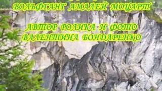 МРАМОРНЫЙ КАНЬОН ГОРНЫЙ ПАРК РУСКЕАЛА КАРЕЛИЯ