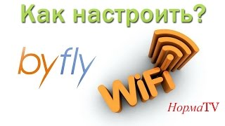 Як налаштувати wi-fi на модемі М-200 А? / How to adjust wi-fi on the modem М-200 А?