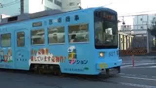 阪堺電車73