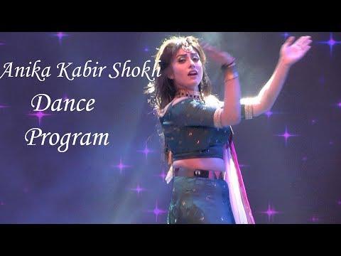 Model actress Anika Kabir Shokh Dance Program | Linkus Grand Launching