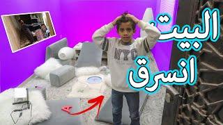 انسرق الملحق حقي بسبب الإجازة 💔!!!