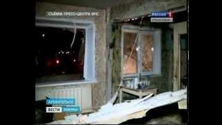 В Архангельске в доме на ул. Воронина - взрыв газа