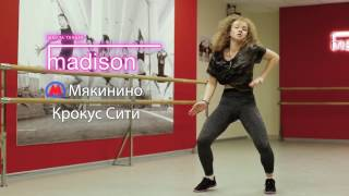 Школа танцев Madison. Школа танцев Мэдисон Москва
