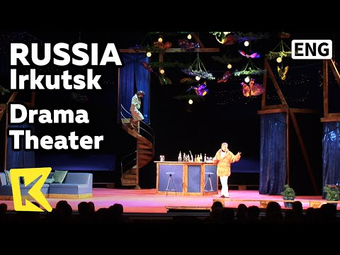【K】Russia Travel-Irkutsk[러시아 여행-이르쿠츠크]드라마 극장/Irkutsk Academic Drama Theater/Performance
