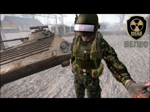 знакомства с военными в москве