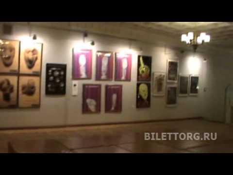 Театр им. Гоголя, в Фойе малого зала