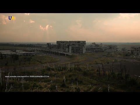 Август 2015. Про АТО, фильм 64 | История войны