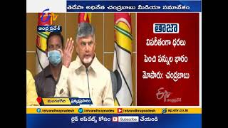 TDP Gets 4,230 Sarpanch Posts | Chandrababu | Over Slams State Govt