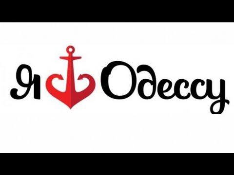 odessa1.com - Черное море в прямом эфире, пляж «Дельфин», Одесса, Black Sea, Odessa. Live.