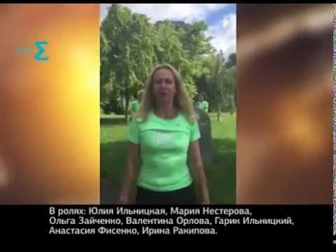 Uploaded by EktbTV on 2015-07-31.